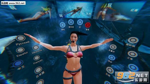 深海恐惧(Deep Fear)VR海底潜行中文版截图0