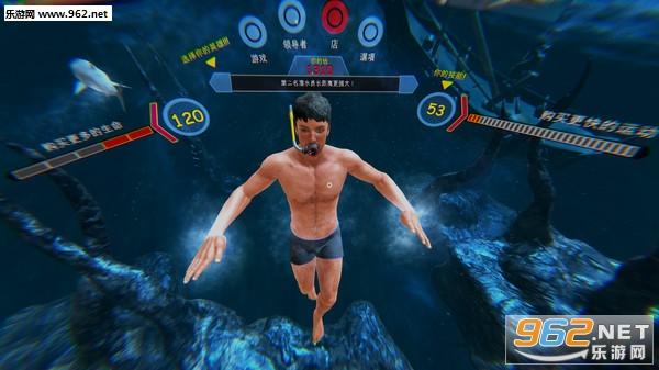 深海恐惧(Deep Fear)VR海底潜行中文版截图3