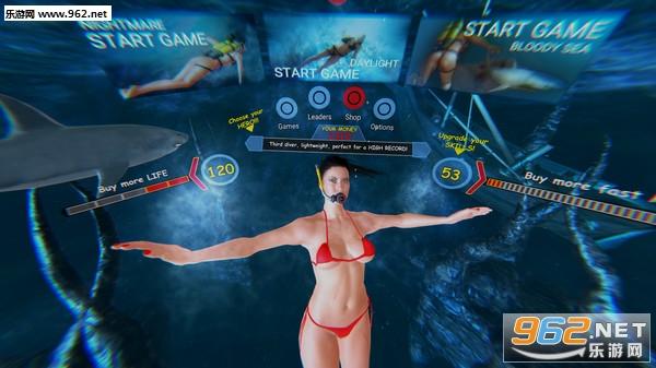 深海恐惧(Deep Fear)VR海底潜行中文版截图5
