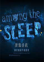 睡�糁�中(Among the Sleep)