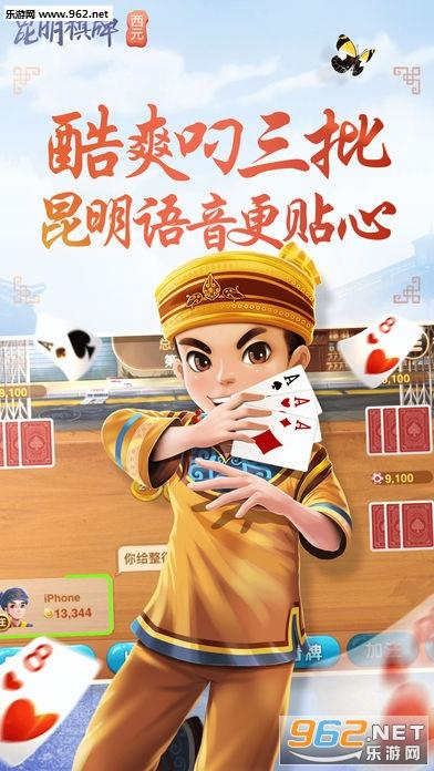 昆明西元菜谱捞腌菜|上海西元棋牌官方app下载2019春节昆明棋牌年图片