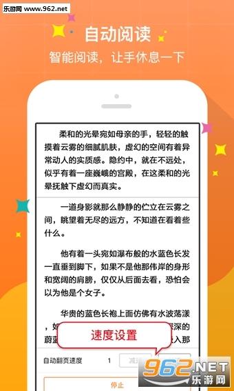农家娘子山里汉小说app下载 乐游网安卓下载