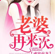 沈娆陆予骞免费阅读v1.0