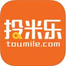 投米乐理财appv1.0.5
