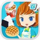 便利商店物语苹果IOS中文版v3.2