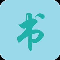 通用小说下载器apk安卓版v1.2.1