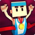 夏季奥运会冠军安卓版v1.0