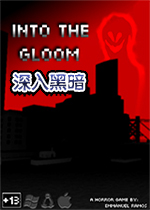 深入黑暗(Into The Gloom)