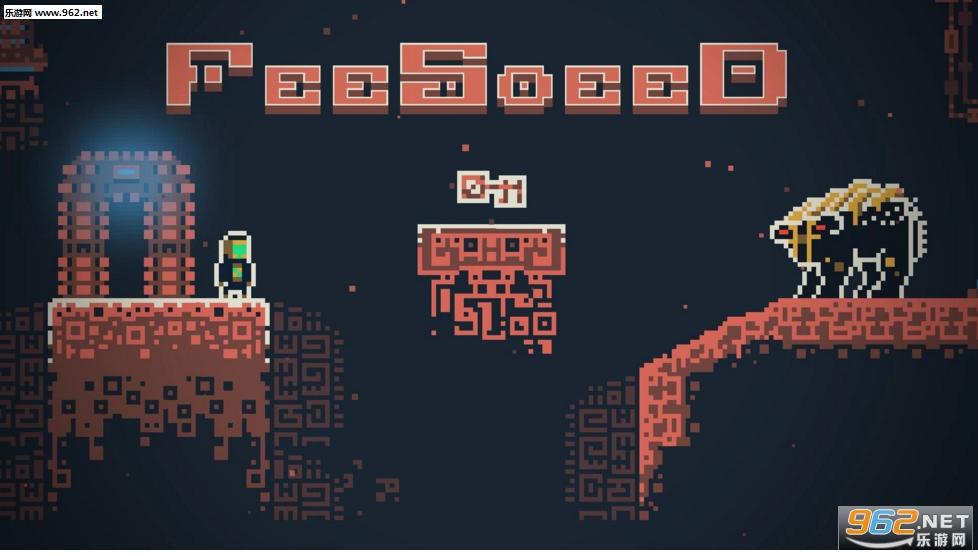 像素传送门(FeeSoeeD)像素级2D平面解谜游戏截图2