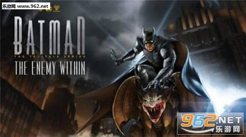 蝙蝠侠:内敌官方版v0.10_截图0