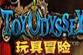 玩具冒险(Toy Odyssey: The Lost and Found)官方简体中文版