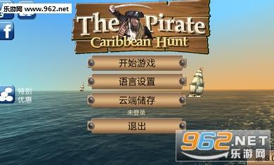 航海王海盗之战8.0中文破解版v8.0_截图0