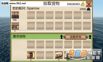 航海王海盗之战8.0中文破解版v8.0_截图1