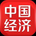 中�����app