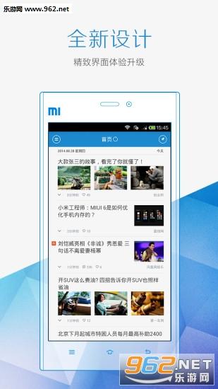 新闻资讯_新闻资讯app