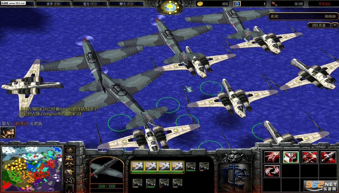 魔兽RPG地图 华夏抗日战争1.09海战版 附攻略截图0