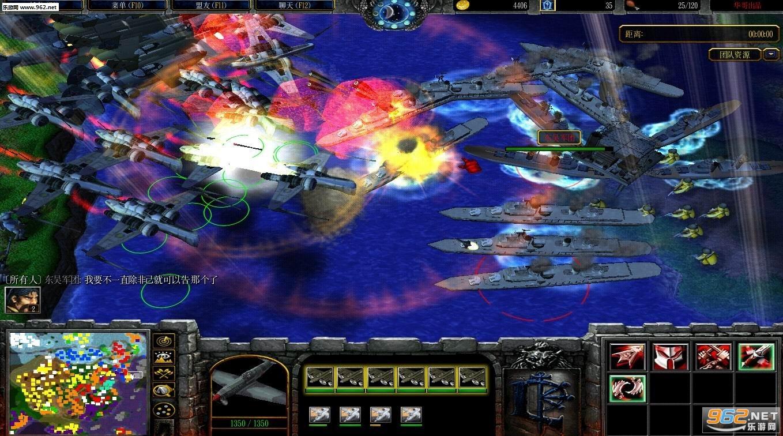 魔兽RPG地图 华夏抗日战争1.09海战版 附攻略截图1