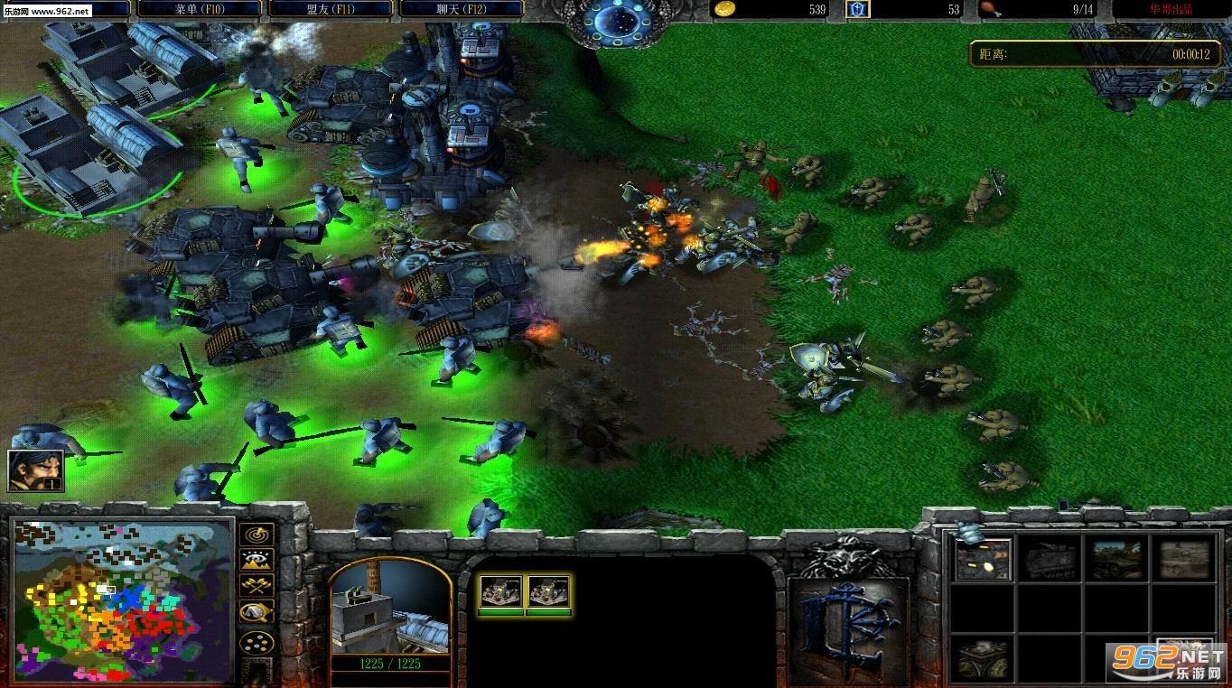 魔兽RPG地图 华夏抗日战争1.09海战版 附攻略截图2