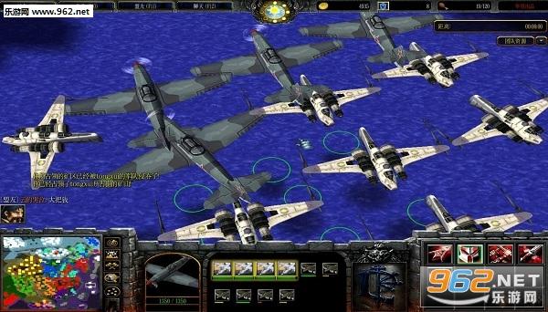 华夏抗日战争1.09海战版 (含攻略/隐藏密码)截图2