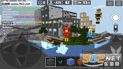 我的世界之行星立方体安卓版v2.3截图0