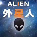 外星人红包软件