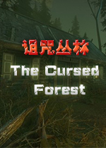 诅咒丛林(The Cursed Forest)