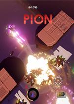 PION游戏