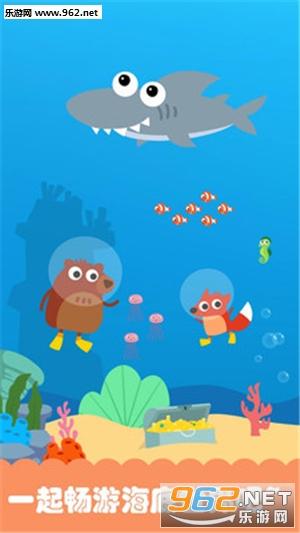 宝宝海底世界app