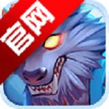 QQ狼人杀腾讯版v1.0