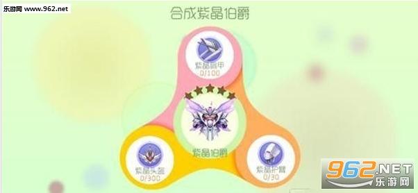 球球大作战无限刷紫晶头盔游戏辅助软件绿色版_截图0
