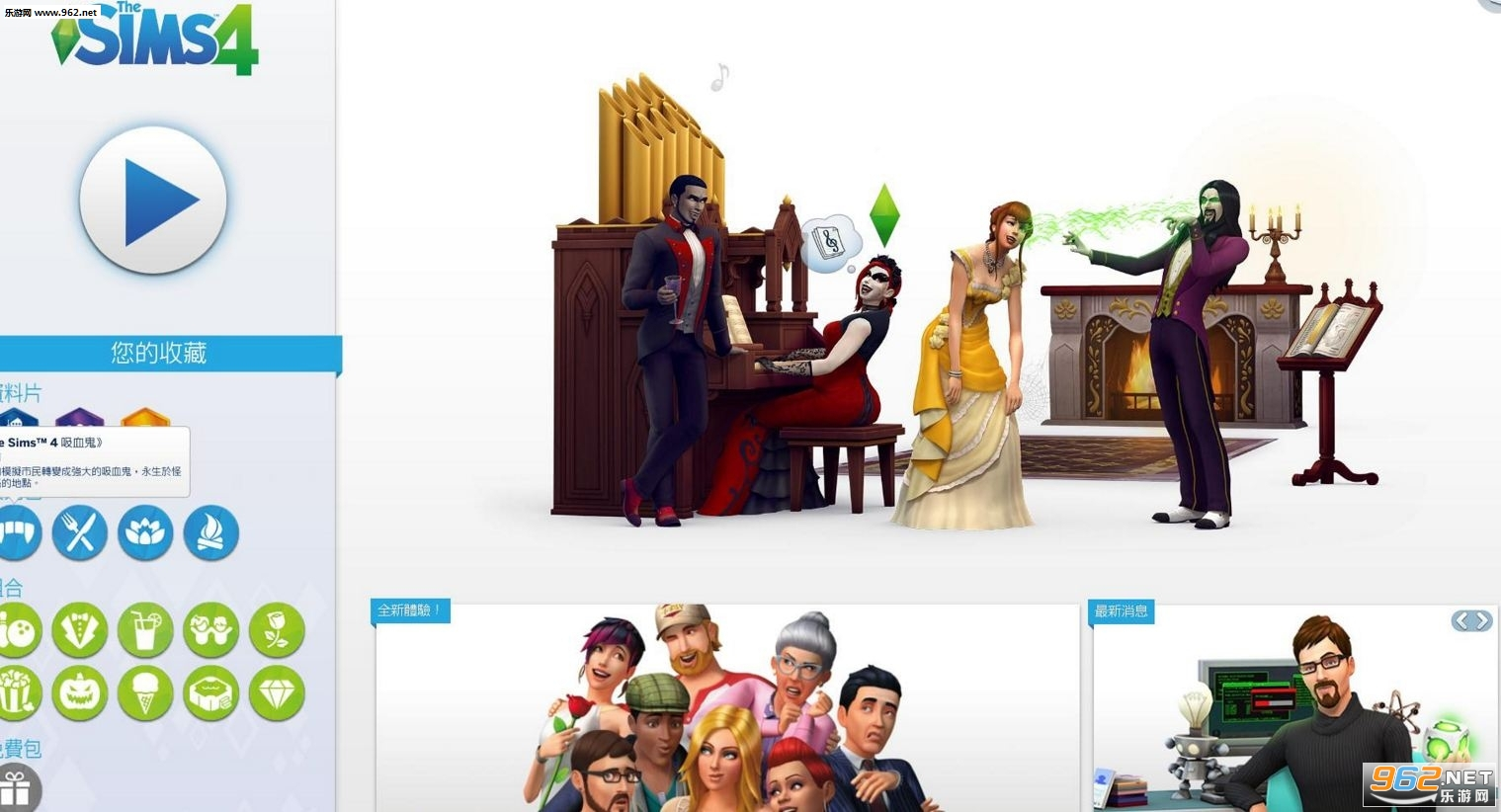 模拟人生4绅士情侣花园洋房mod正式版情趣大连酒店情趣图片