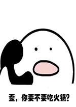 打电话挂表情的电话合辑红网信微聊天表情包图片