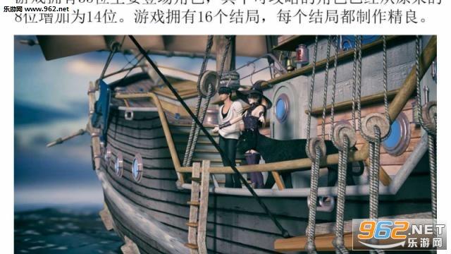 神医魔导中文版截图3