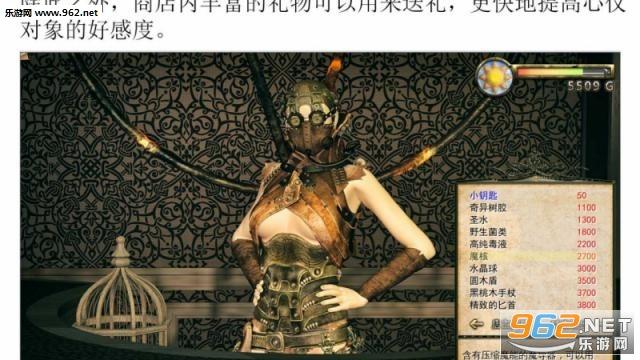 神医魔导中文版截图4