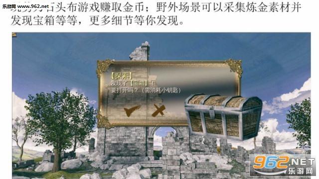 神医魔导中文版截图5