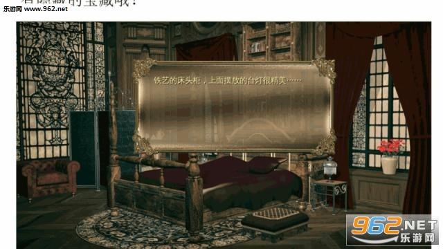 神医魔导中文版截图2