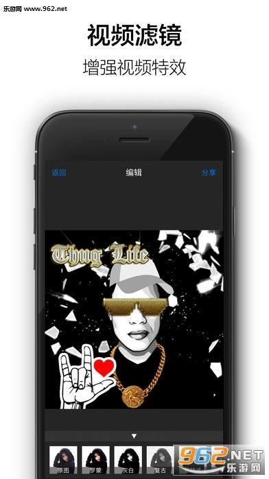 戴墨镜叼烟特效app