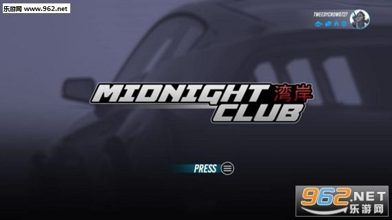 R星赛车新作《湾岸午夜俱乐部》最新截图曝光