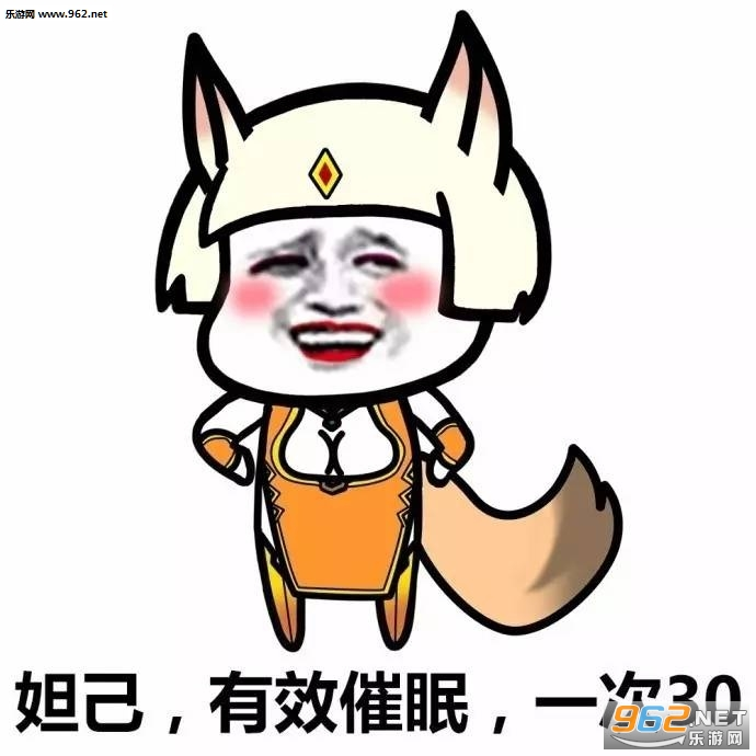 我王昭君冻一次五块钱搞笑表情表情包粤语暴漫图片