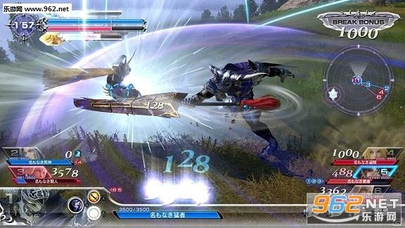 《最终幻想:纷争》中文预告公布 明年初发售