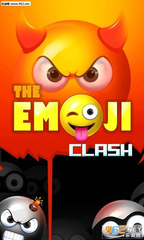 表情冲撞游戏安卓版图片