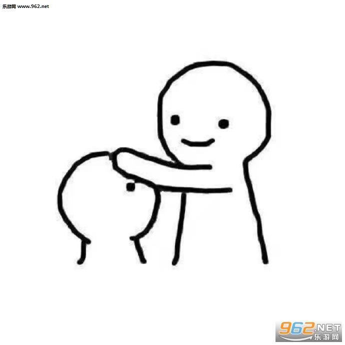 摸摸头不哭表情情侣头像表情|你谢谢我图片包今天表示想要图片
