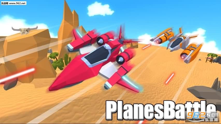 《飞机大作战2017 PlanesBattle》是一款很棒的多人空战射击游戏。游戏完美的将射击元素和io.游戏的精髓融合在一起,玩家可以在游戏里选择自己喜欢的战机参加这场空中大战。驾驶着你的战机去消灭所有对手,丰富的养成体系,多款酷炫战机供你随意挑选,你值得拥有!