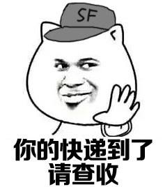 今晚吃鸡大吉大利图片求生表情表情 死于舔齐刘海的头蘑菇踢图绝地包图片