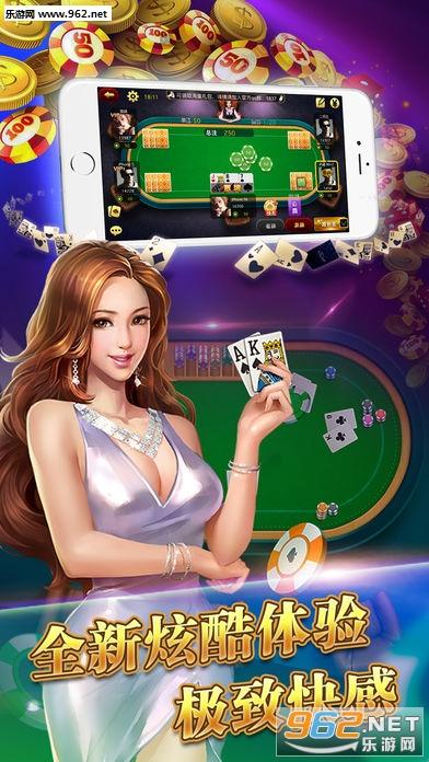 安卓游戏 安卓数据包 → 万众棋牌app手机版   众多经典电玩街机游戏