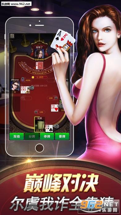 安卓游戏 安卓数据包 → 路游棋牌游戏大厅手机版   一指选牌,简单