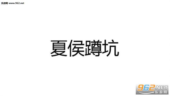 孙尚表情梗香菜调情表情图图片
