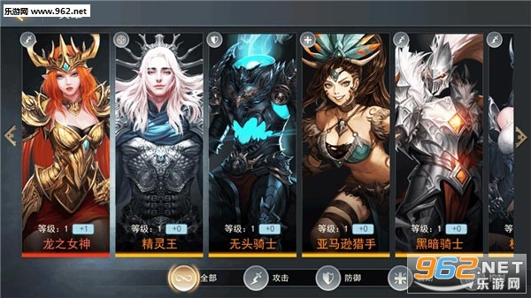 女神联盟:天堂岛安卓版