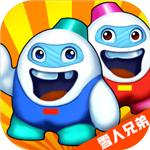 雪人兄弟手机版v1.0.4