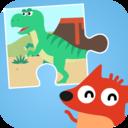 恐龙宝宝益智拼图安卓版v1.0